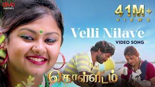 Velli Nilave - Video Song | Kollidam | Hariharasudhan, Namitha | Annamalai | Srikanth Deva