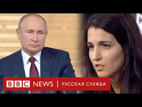 Вопрос Би-би-си о дочерях Путина (он ушел от ответа)