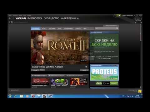 Как купить игру в Steam через Webmoney?