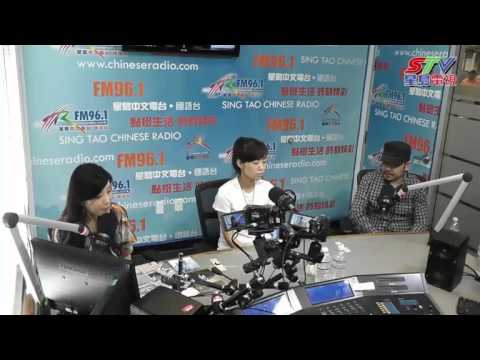 Daolang & Yunduo Interviewed by SanFrancisco Radio 20130531