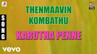 Thenmaavin Kombathu - Karutha Penne Malayalam Song | Mohanlal, Shobana