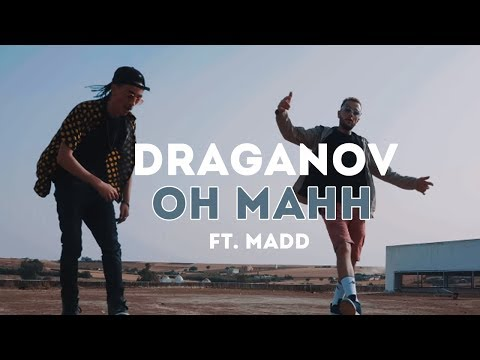 Draganov - OH MAHH ft. MADD | KHISSOUS V.2 EP (Prod by Lord Mehdi X Draganov)