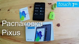 Розпакування Pixus touch 7 3G (HD)