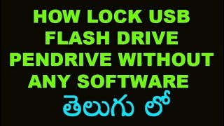 How Lock Pendrive Without any Software Telugu