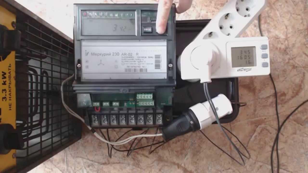 схема счетчика электроэнергии меркурий 230