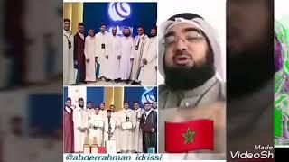 زلزال مغربي ضرب البحرين المغرب ي�...