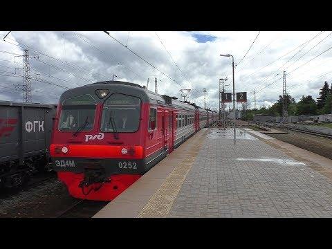 Электропоезд ЭД4М-0252 станция Кубинка-1