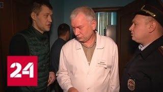 Смотреть видео Ужасающая картина: что творилось в московской частной наркологической  клинике - Россия 24 онлайн