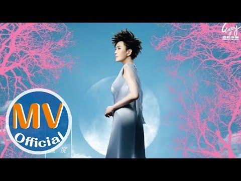2015 江蕙最新單曲【幸福的溫度】歌詞版 MV 感動呈獻!!