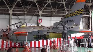 2017年 10月 15日 「エア・フェスタ浜松 2017」にて T-4 練習機の操縦系...