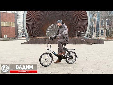 Тест-драйв ELTRECO GOOD 350w – недорогой велогибрид / Обзор взрослого складного электровелосипеда