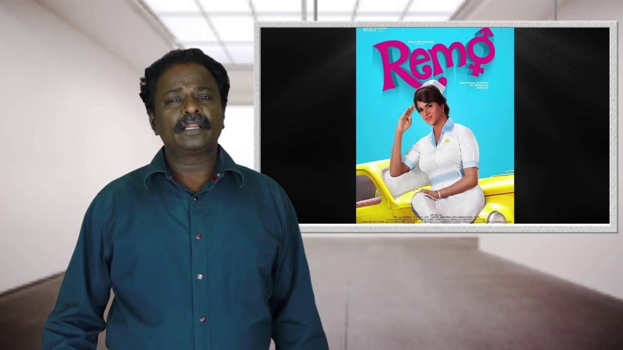 Download Remo Movie Review - Siva Karthikeyan - Tamil Talkies