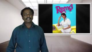 Remo Movie Review - Siva Karthikeyan - Tamil Talkies