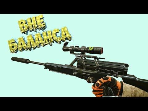НОВЫЙ ОБЗОР Calico M951S в Warface