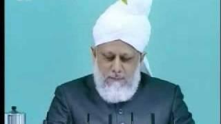 Проповедь Хазрата Мирзы Масрура Ахмада, (11-06-10) часть 2