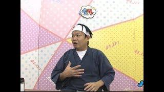 2017年11月16日(木)星田英利のよしログ。地方での仕事帰りに羽田空港...