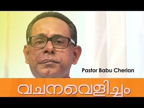 Pr.babu Cherian │Powervision TV │Episode #  41