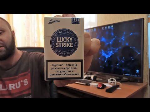 Обзор сигарет Lucky Strike Premium Blue Беларусь