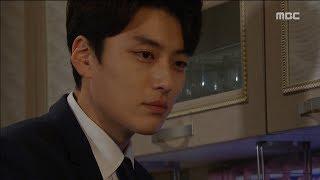 [Teacher Oh Soon Nam] 훈장 오순남 94회 -set up sth Jang Seung-jo! 큰 그림 그리는 장승조!20170901