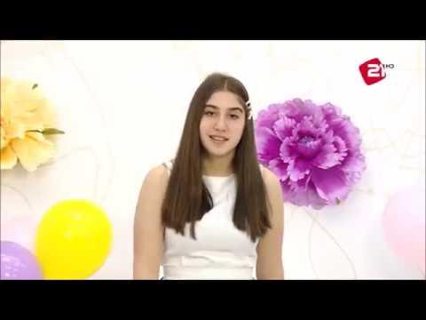 Նարե Ջուգուրյան-Երևան// 21 TV
