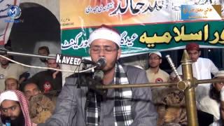 [Clip] Tilawat Qari Sheikh Muhammad Summar Bilal  |  Mehfil e Qirat Jamia Manzoor