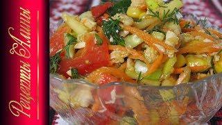 Овощной салат с мясом. Оочень вкусный салат без майонеза ! Рецепты Алины.