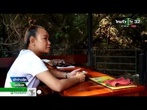 กำนันเมืองราชบุรีแจงชายขู่ยิงลาล่า    22-01-61   เช้าข่าวชัดโซเชียล