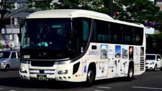【車内放送】 ミヤコーバス仙台石巻線 仙台駅前~石巻営業所