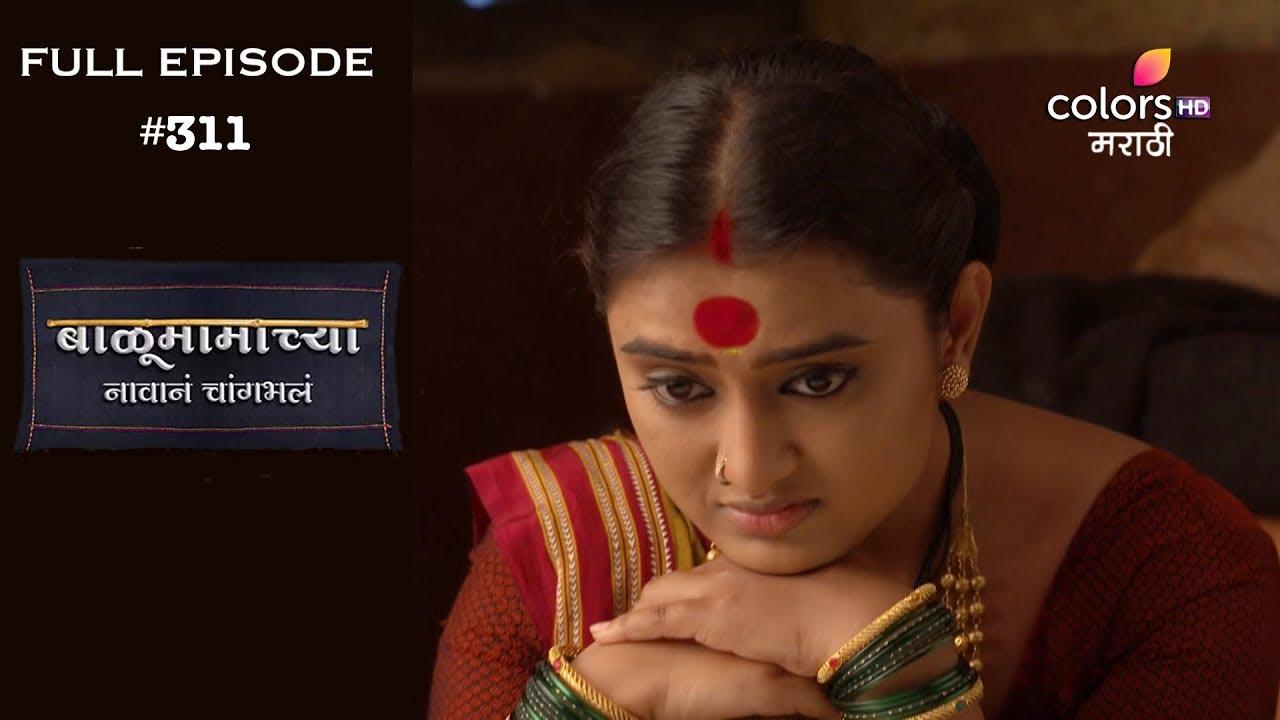 Meet the Star-cast of new Marathi serial - Balumamachya