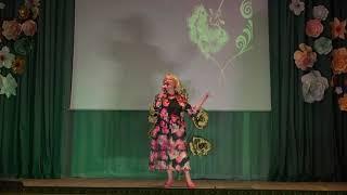 Смотреть видео Концерт в Пансионате ветеранов труда, г.Москва,20.10.19 онлайн