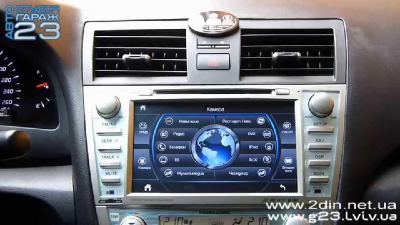 Магнитола с GPS для Toyota Camry V40 2006-2011 - Phantom DVM-1720G i6