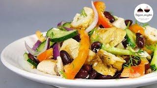 Салат МЮНХЕН с запеченной Курицей / Обалденный #салат без майонеза