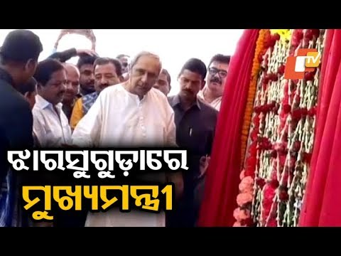 CM Naveen Patnaik to witness the program organised by Gondwana samaj at Jharsuguda today
