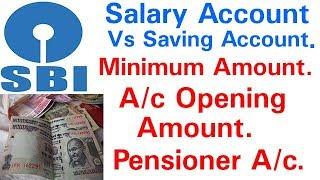 Salary Account Vs Saving Account | Salary A/c Minimum Balance | FAQ