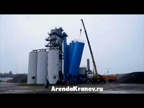Аренда автокрана Ивановец 32 тонны 31 метр