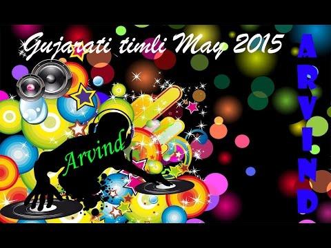 gujarati new timli 2015