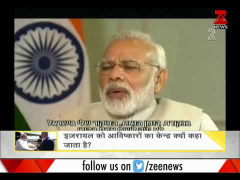 DNA: Analysis of Narendra Modi's Israeli Friendship | नरेंद्