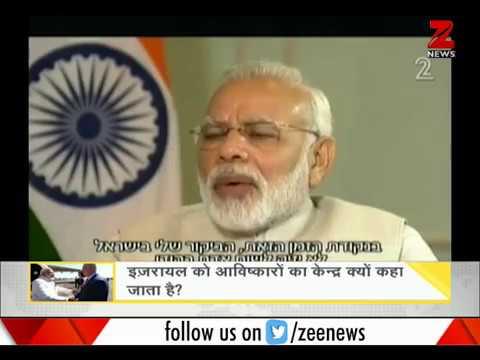 DNA: Analysis of Narendra Modi's Israeli Friendship   नरेंद्र मोदी के इज़रायल दौरे का डीएनए टेस्ट