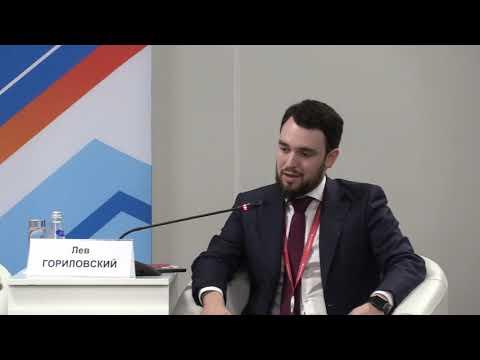 Российский инвестиционный форум 2019. Региональные облигации