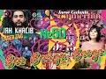 Все Всегда Везде 50 Jah Khalib LaserTag Inesse Galante Summertime 2017 Цвета одежды mp3