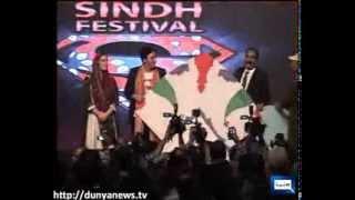 Dunya News- Sindh Cultural Festival