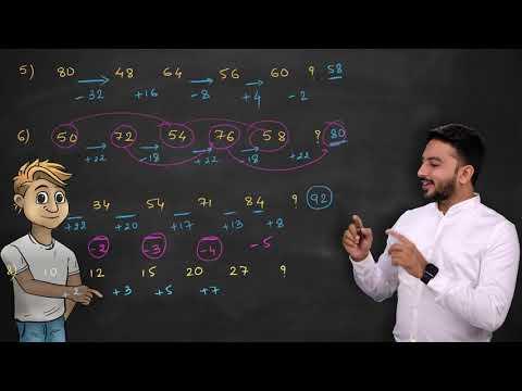સંખ્યા શ્રેણી | Number Series | Reasoning