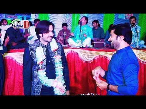 Dohre Maiay ( Ahmad Nawaz Cheena ) Arslan Ali Wedding