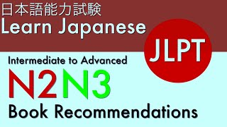JLPT - What Books Should I Buy? 2: N2 & N3