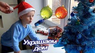 Прикрашаємо дім до Нового року / Новорічні іграшки / Christmas decorations