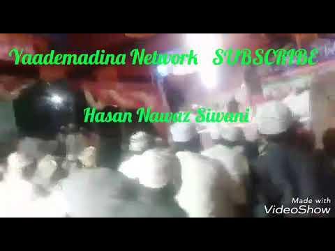 Hasan Nawaz Siwani - New Hits Naat - Urs Mofassire Aazam Hind Raza Bagh Gangti 1-11-2017- By Asrar K