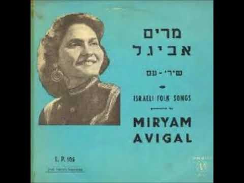 Оригиналната песен Шошана (1955)