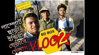VLOG 02 l Birol Indian Border l BD Box