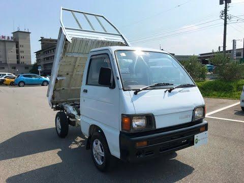 1990 Daihatsu hijet dump S83P-013500 Japanese Mini Truck For sale (Japan Kei truck)Used car vehicle