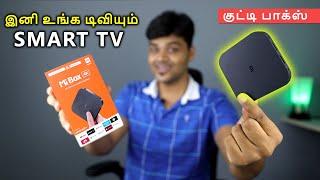 சாதா டிவி இனி 4K Android TV at Rs.3500 🔥🔥🔥 Xiaomi Mi Box 4K Unboxing & Quick Review